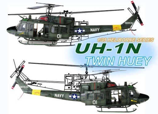 Huey Model Kits http://www.scalehobbyist.com/catagories/Model_Aircraft/PDA00035008/product.php