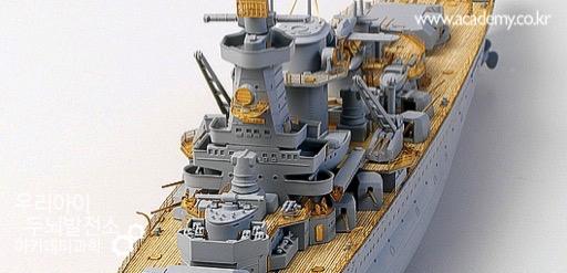 Academy 1/350 scale admiral graf spee premium edition kit.