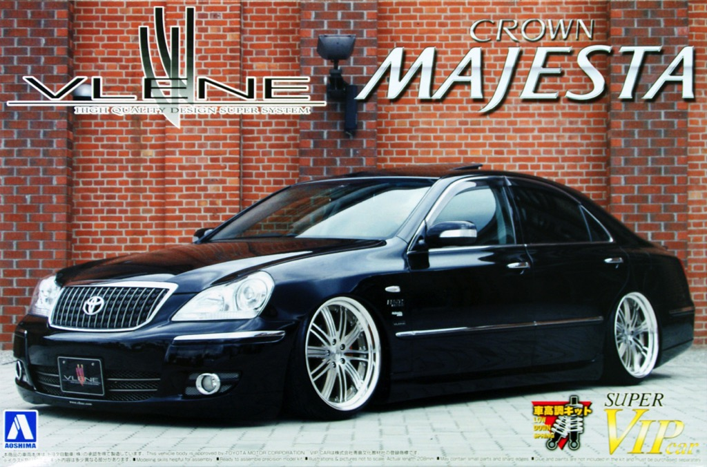 Toyota Crown Majesta S200