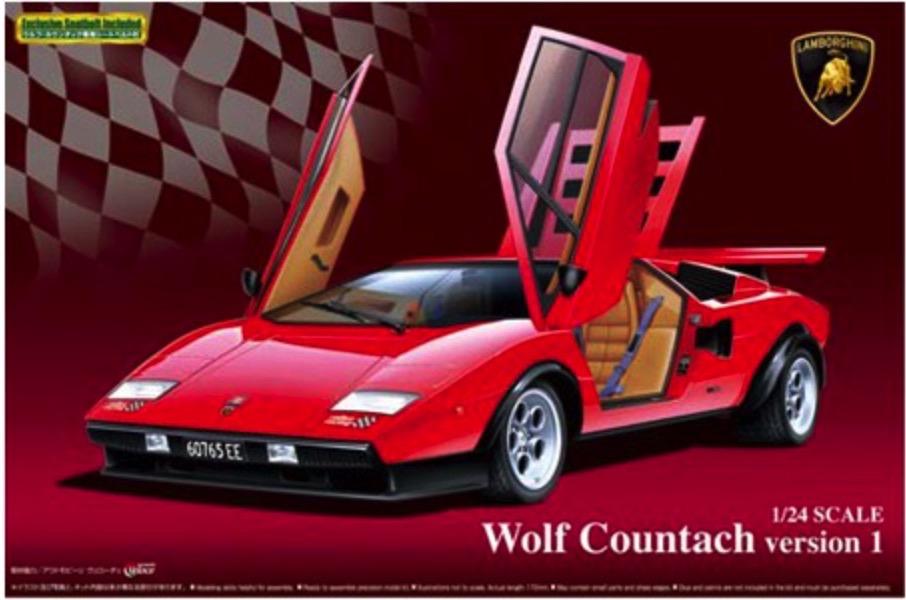 Scalehobbyist Com Lamborghini Wolf Countach Version 1 By Aoshima