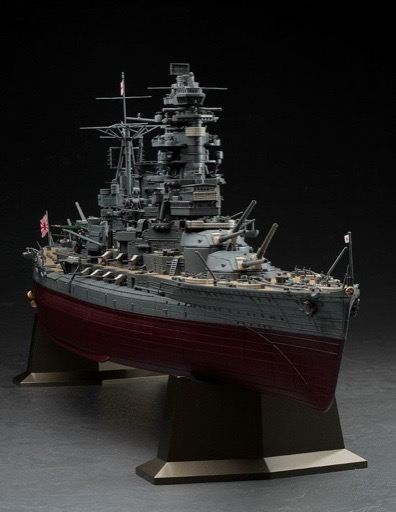 Scalehobbyist Com Battleship Nagato Leyte Special Set A