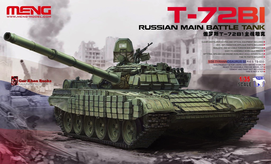 463d42896900 Scalehobbyist.com  T-72B1 Russian Main Battle Tank by Meng Models