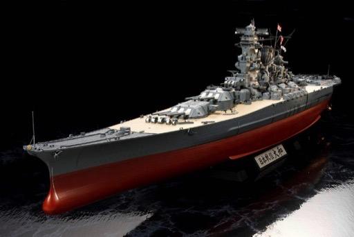 1//350 White Ensign IJN Yamato for Tamiya kit Musashi Photo Etch Detail Set