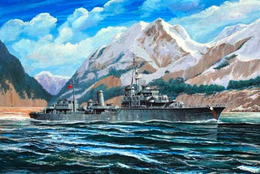 Scalehobbyist Com German Zerstorer Z 28 Destroyer 1945 By