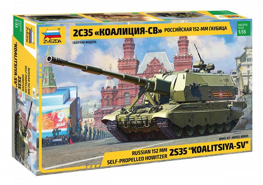2S35 Koalitsiya-SV